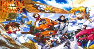 חובה לשחק: Gunstar Heroes